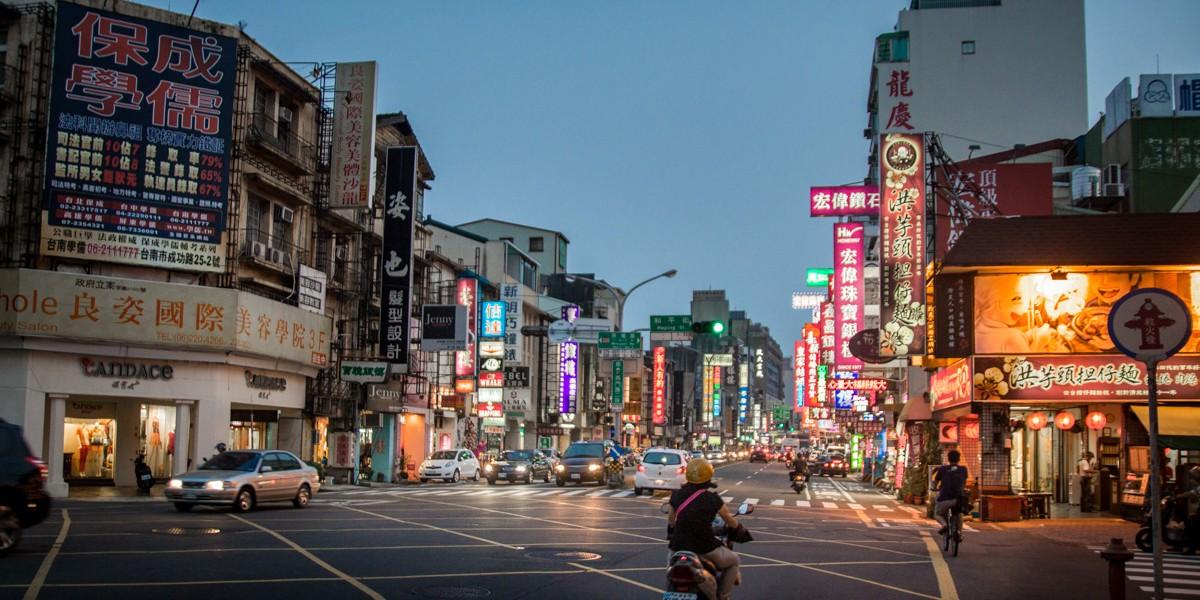 Centre-ville De Tainan En Soirée