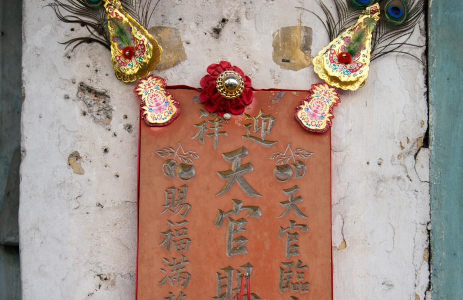 Offrandes Dans Le Chinatown à Kuala Lumpur