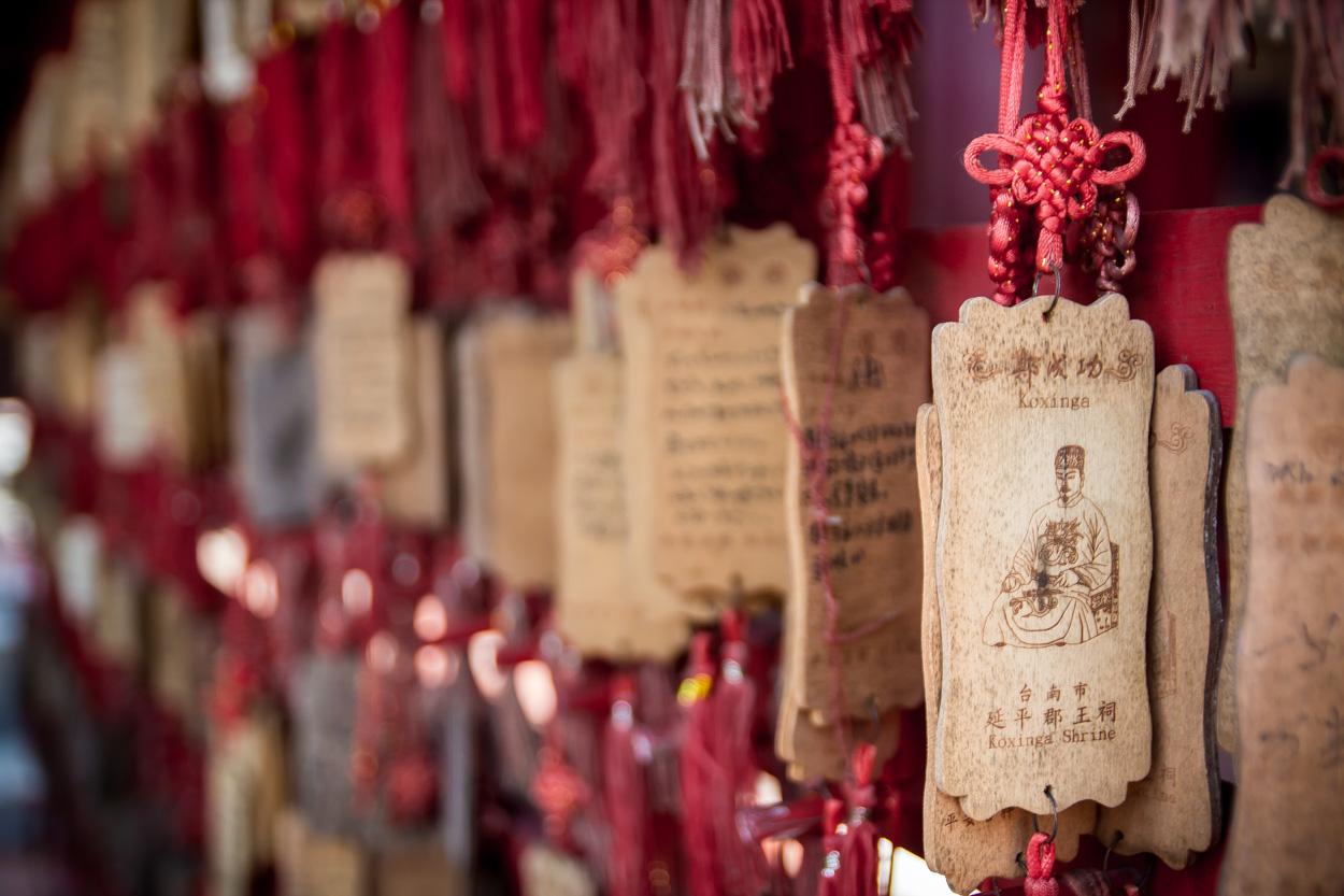 Porte Bonheur Au Temple De Koxinga à Tainan