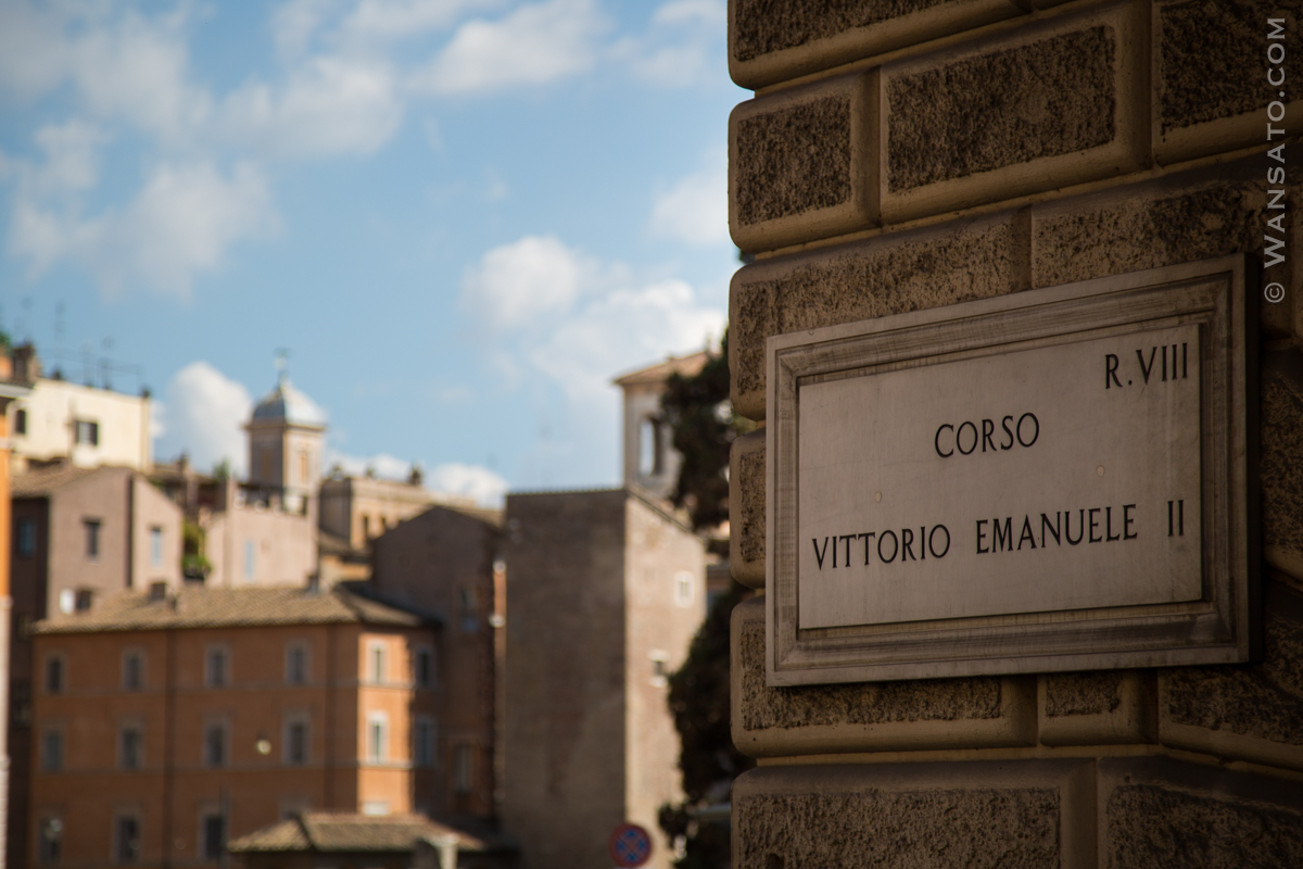 Italie - Nom D'une Rue De Rome