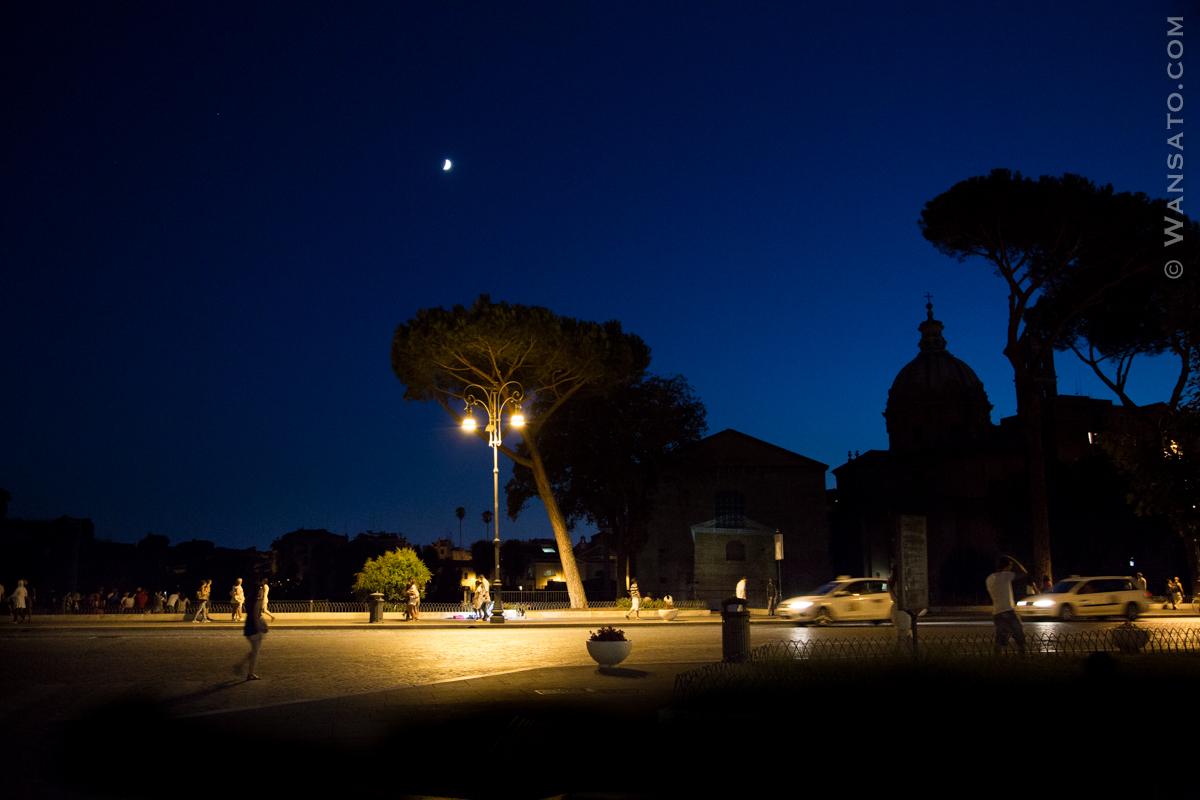 Italie - Via Dei Fori Imperiali à Rome