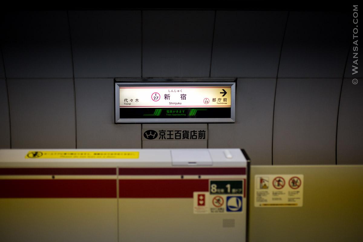 Japon - Métro à Tokyo