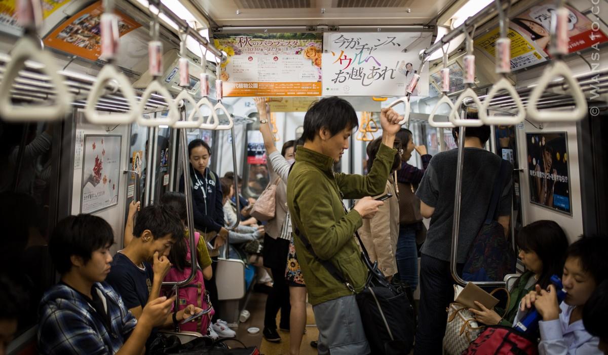 Japon - A L'intérieur Du Métro De Tokyo