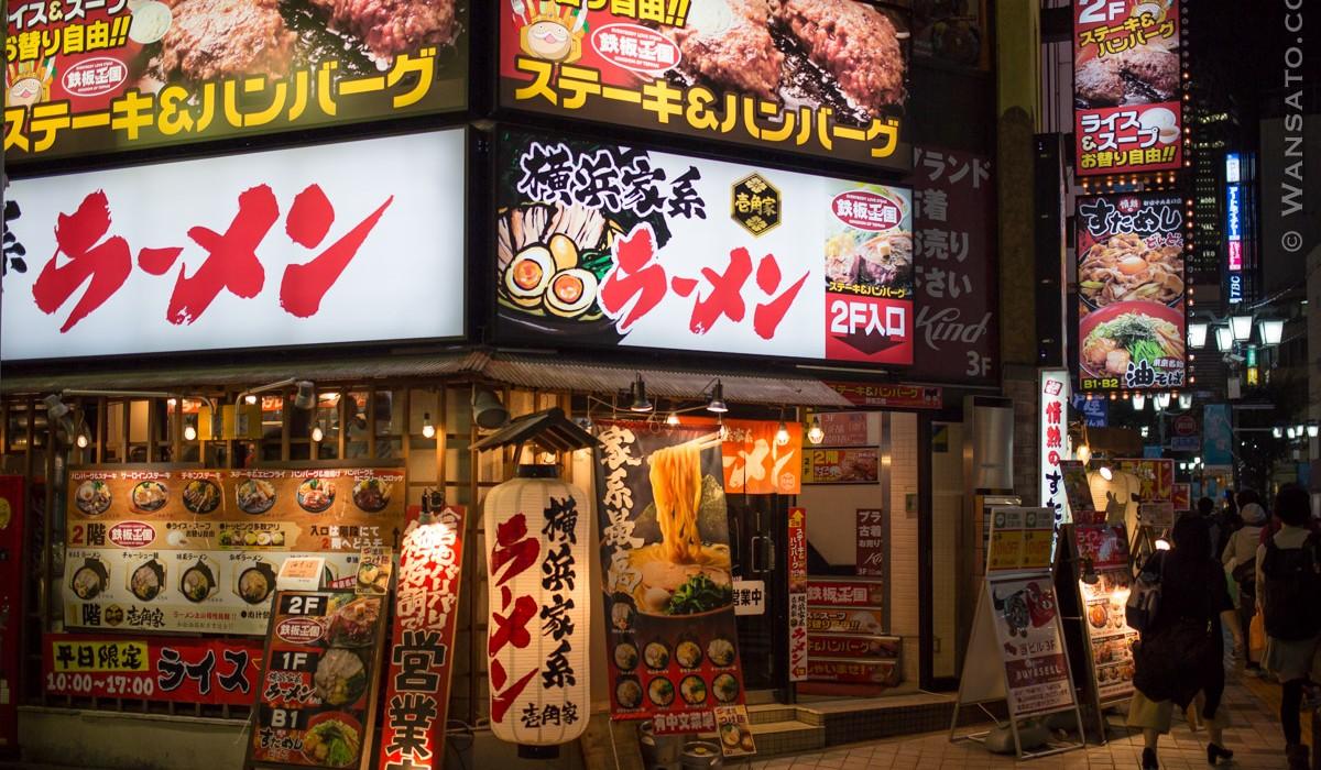 Japon - Restaurant à Tokyo