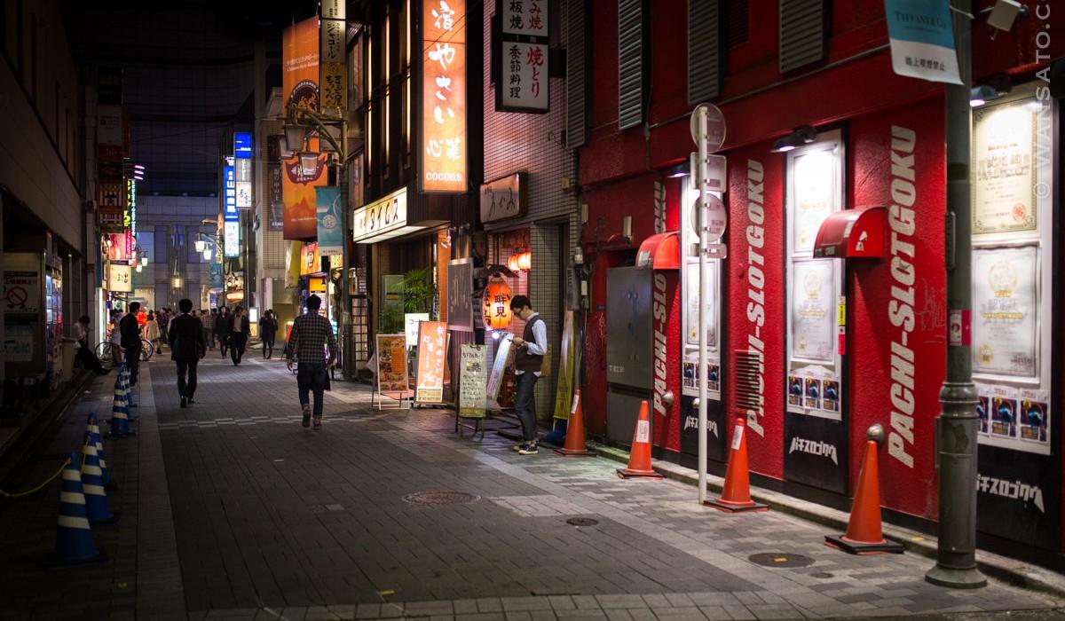 Japon – Dans Les Rues De Tokyo