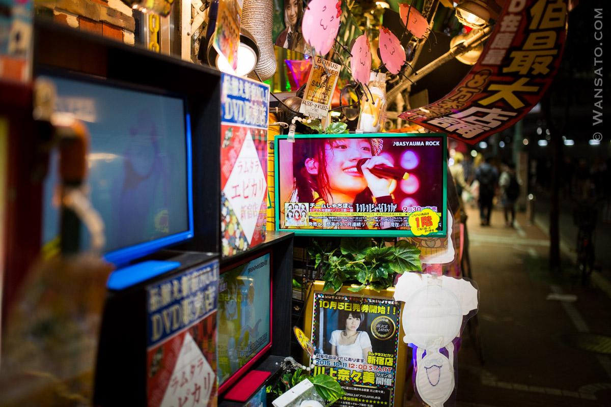 Japon - Publicité Dans La Rue De Tokyo