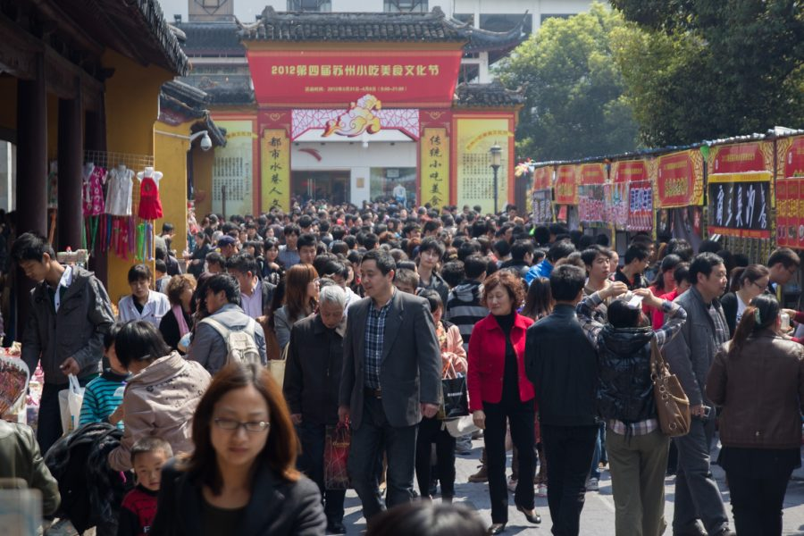 Chine - Festival De Qingming à Suzhou