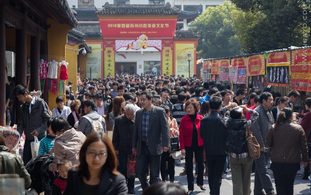Chine – Le Festival De Qingming à Suzhou