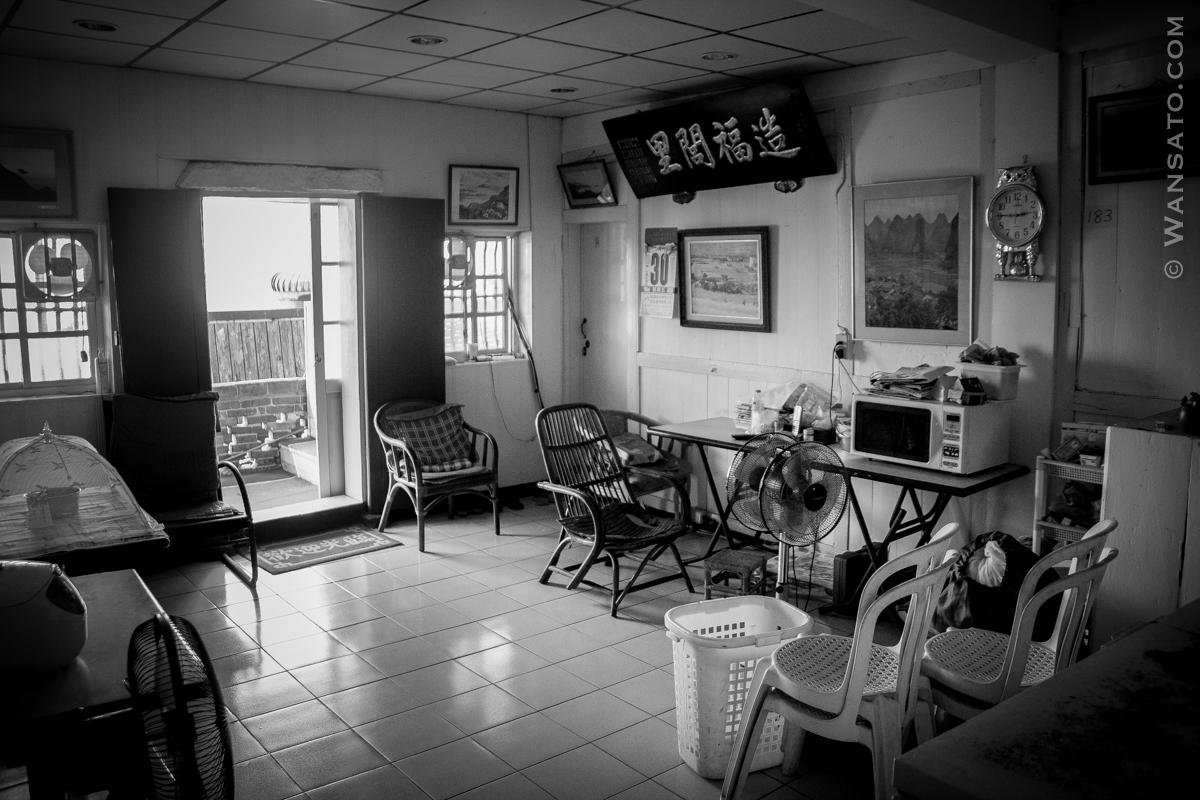 Taiwan - Hôtel Chez L'habitant à Jiufen