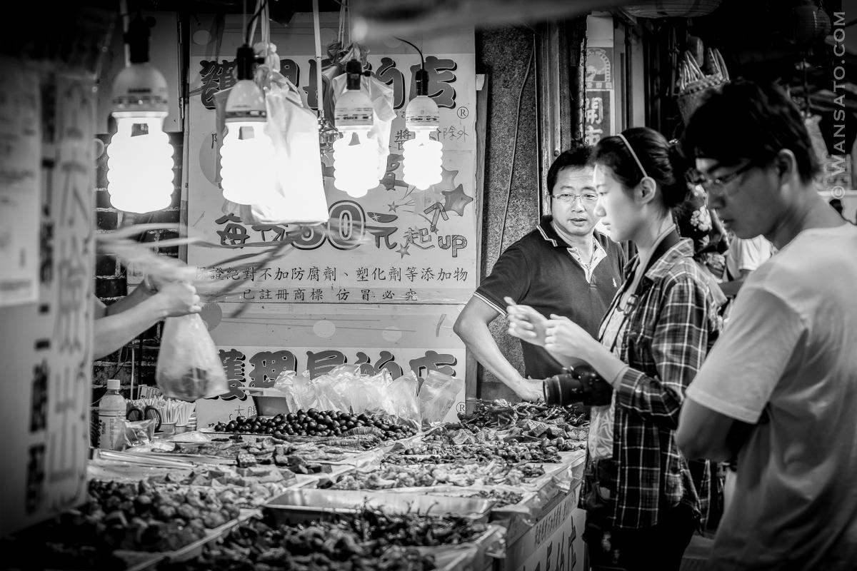 Taiwan - Boutique à Jiufen