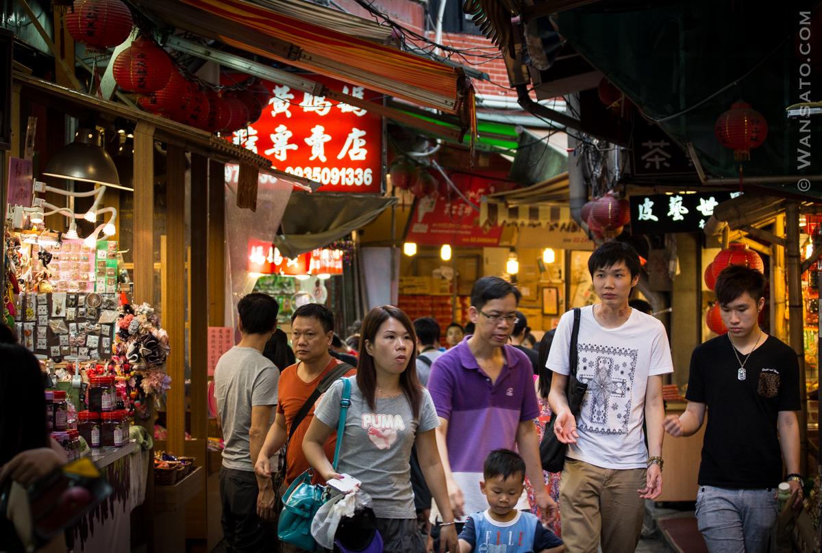 Taiwan - Rue Touristique à Jiufen