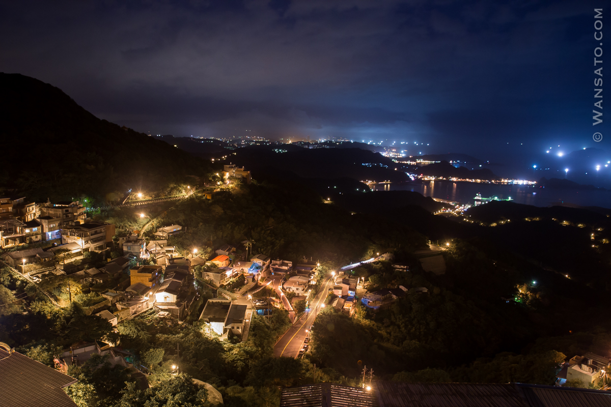 Taiwan - La Baie à Jiufen