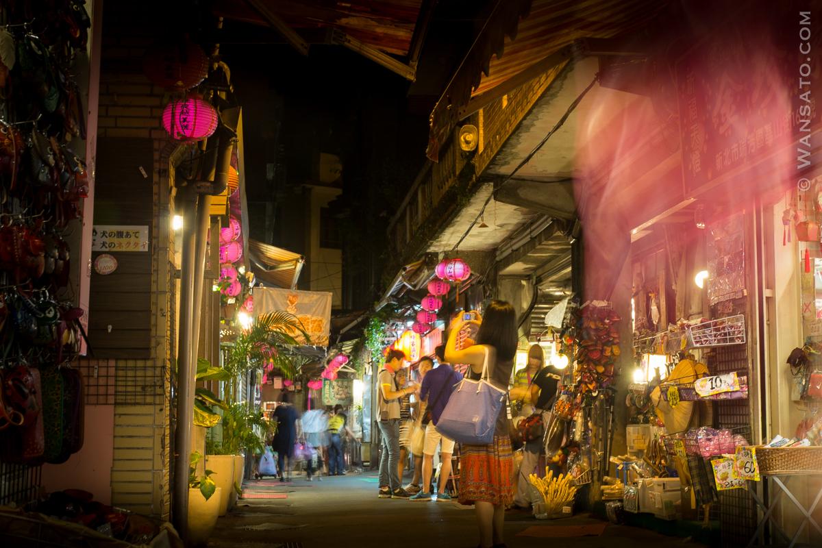 Taiwan – Jiufen De Nuit