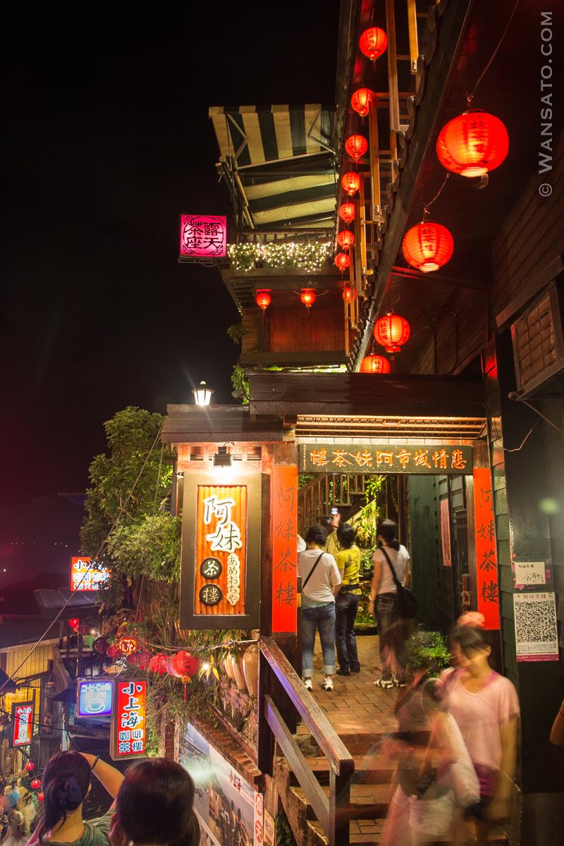 Taiwan - Jiufen De Nuit