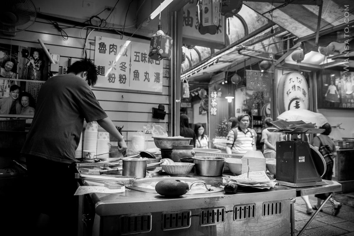 Taiwan - Restaurant à Jiufen