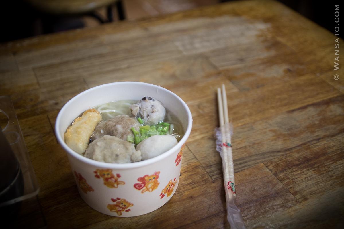 Taiwan - Repas à Jiufen