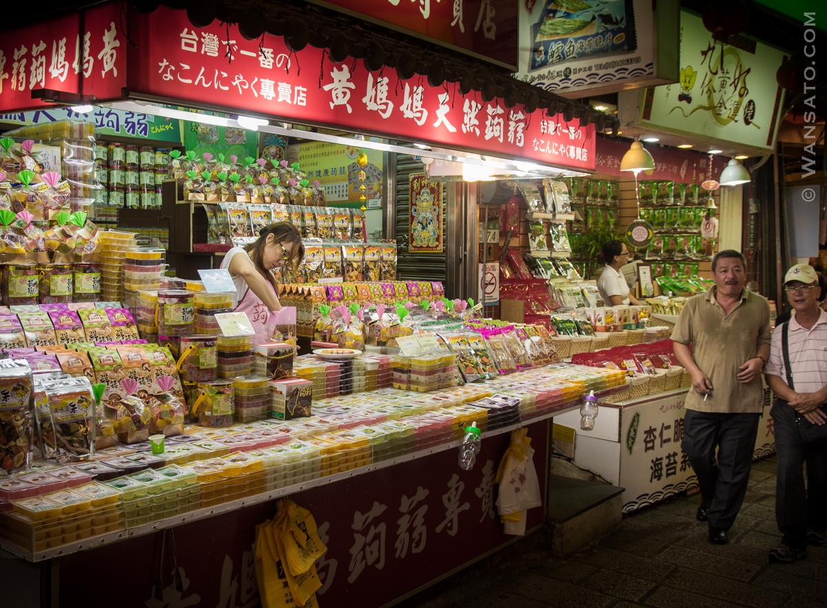 Taiwan - Magasin à Jiufen