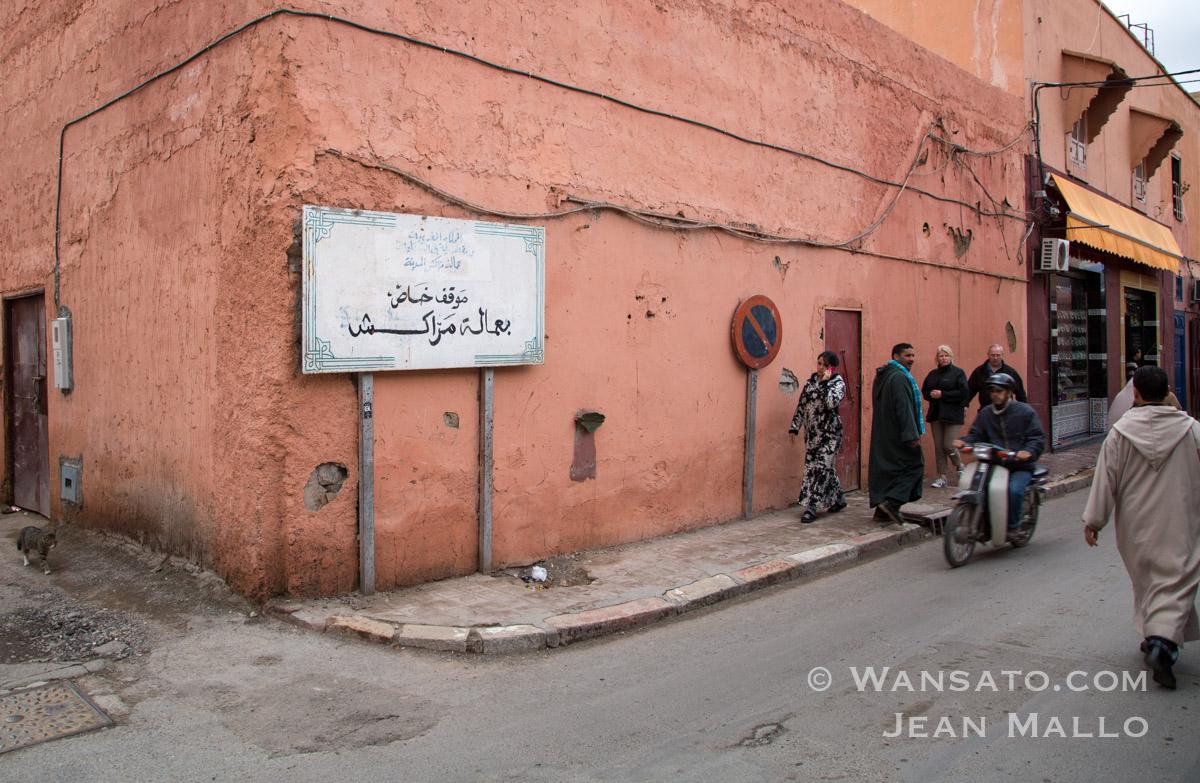 Maroc - Dans Les Rues De Marrakech