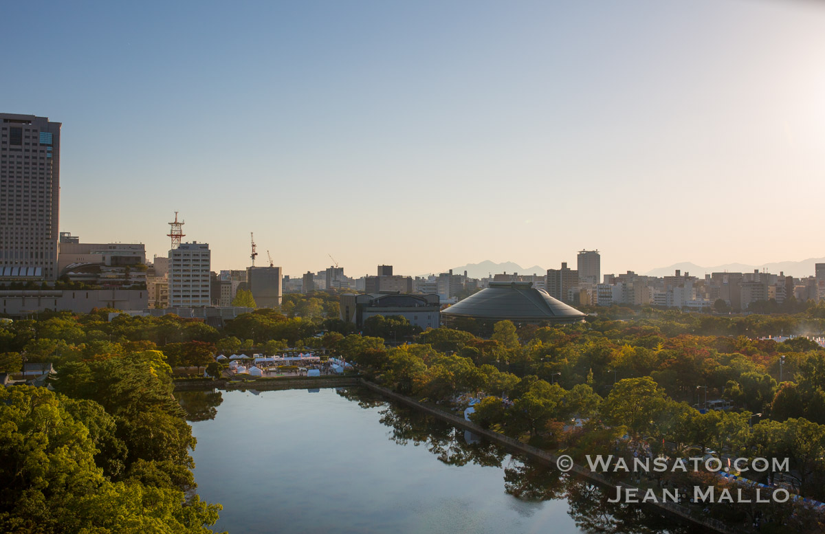 Japon - Vue Panoramique Sur Hiroshima
