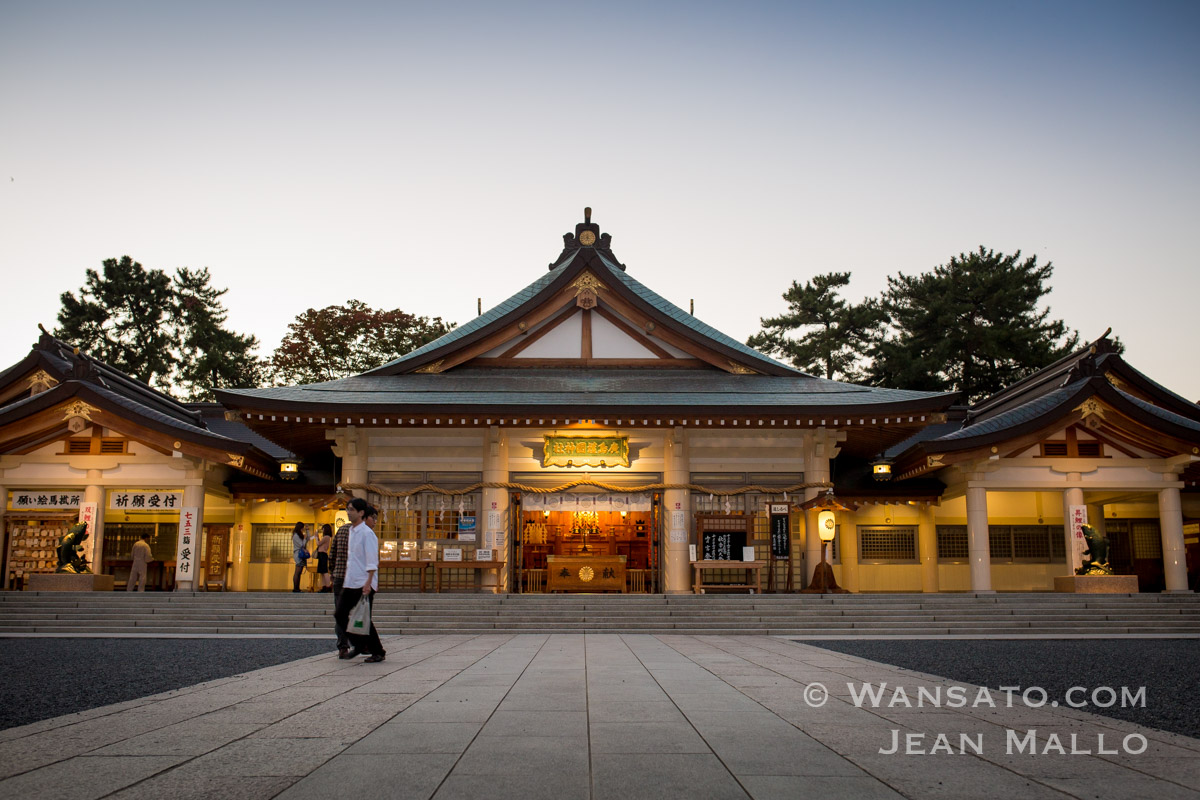Japon - Le Temple Gokoku à Hiroshima