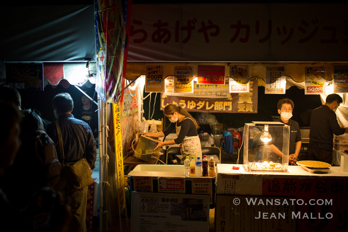 Japon – Le Food Festival D'Hiroshima En Images