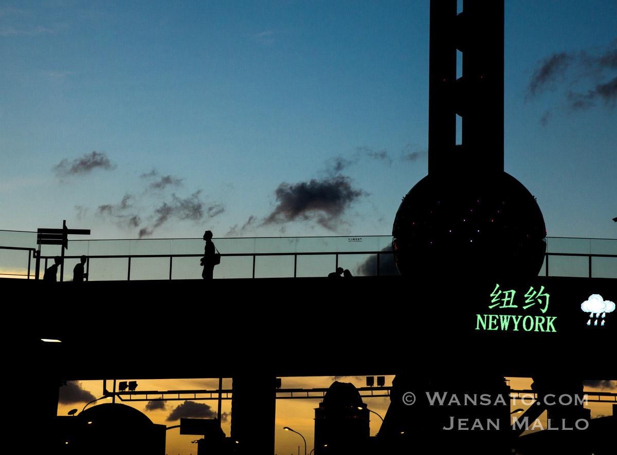Chine - La Perle De L'Orient à Shanghai