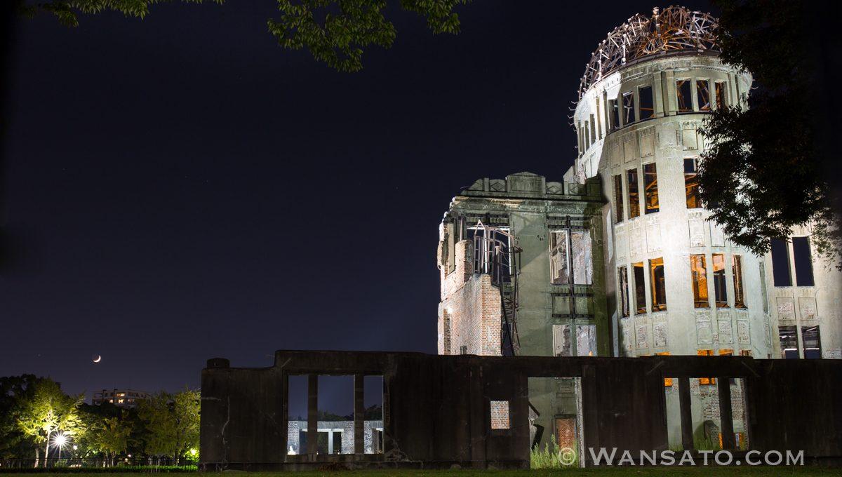 Japon - Le Dôme De Genbaku à Hiroshima