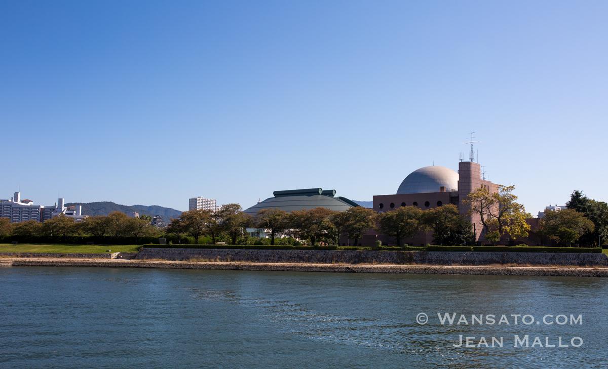 Japon - Le Stade D'Hiroshima