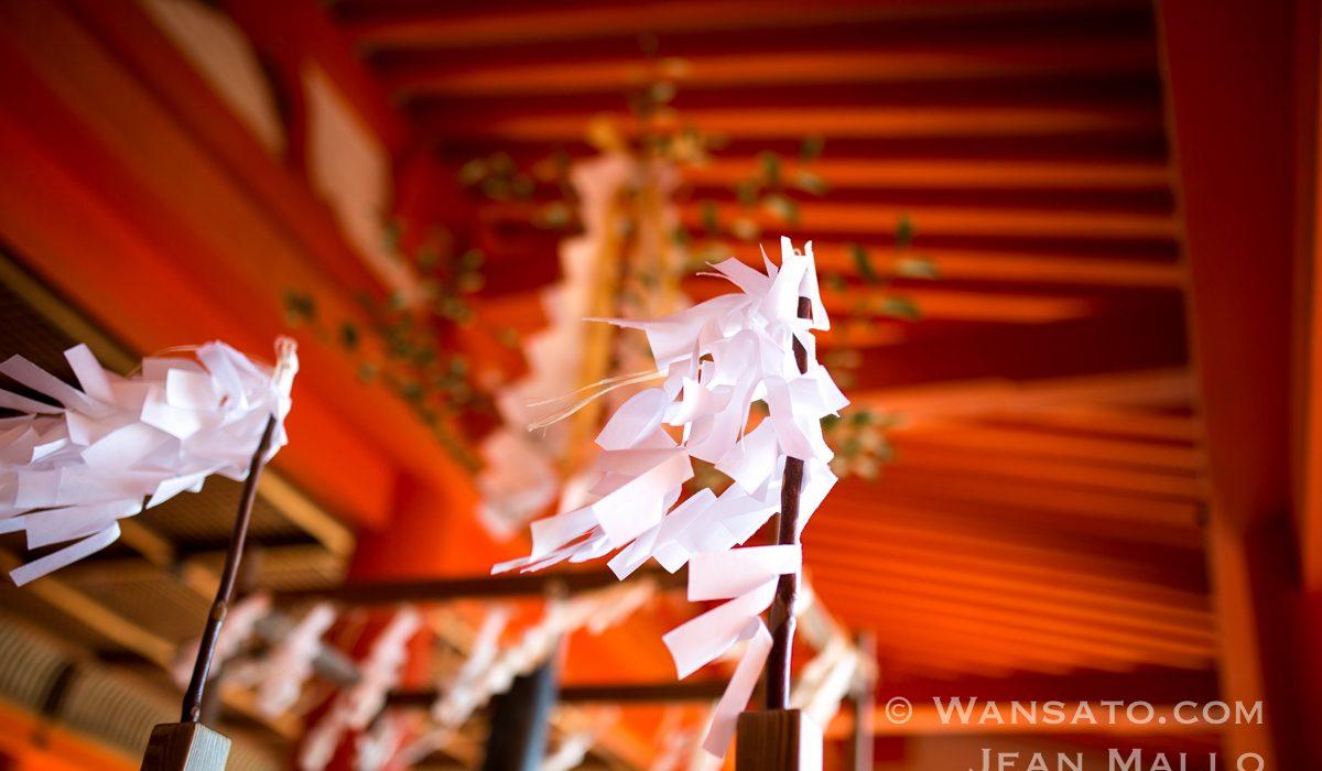 Japon - Le Sanctuaire D'Itsukushima