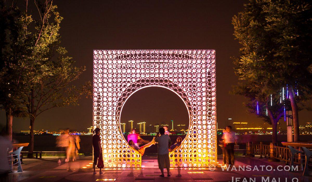 Le Cube à Suzhou Time Square