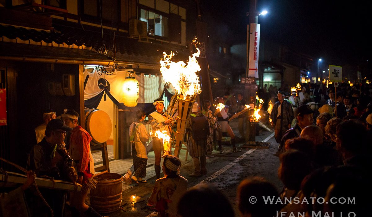 Japon - Le Festival Du Feu De Kuruma