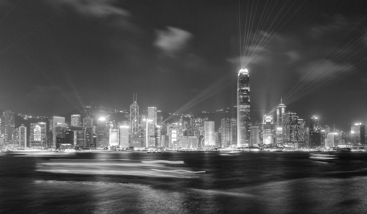 Slider - Hong-Kong